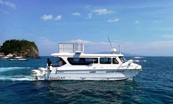 How to reach Ilaya - Batangas City Port or the Mindoro Sprinter Port